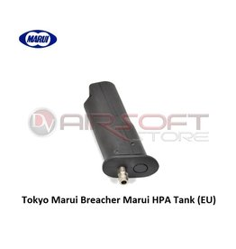 Tokyo Marui TM Breacher HPA Tank (EU)