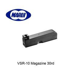 Tokyo Marui VSR-10 Magazine 30rd