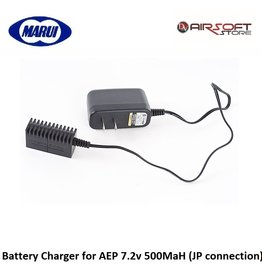Tokyo Marui Battery Charger for AEP 7.2v 500MaH (JP connection)