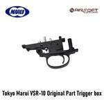 Tokyo Marui VSR-10 Original Part Trigger box