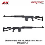 A&K DRAGUNOV SVD WITH FOLDABLE STOCK AIRSOFT SPRING RIFLE