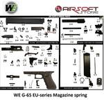 WE (Wei Tech) WE17-18c part G-65 Magazine spring