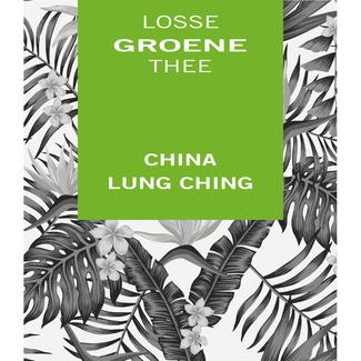 China Green 'Lung Ching'