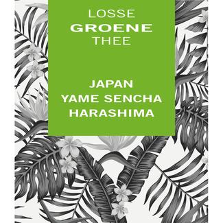 Japan Yame Sencha Harashima