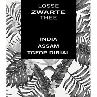 "Assam Indian O.P. ""Dirial"" TGFOP"