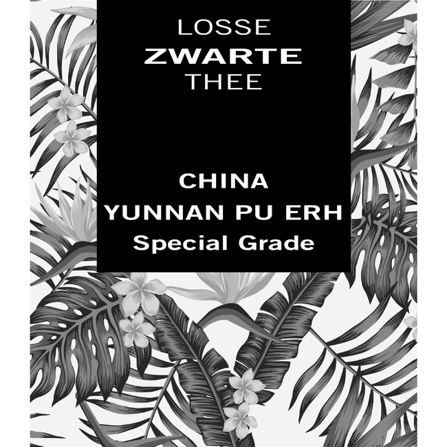 China Yunnan Pu Erh Special Grade