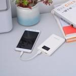 Orico 12.000mAh Powerbank mit Smart Charge - LiPo-Akku - LED-Anzeige