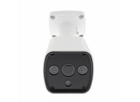 Konig Konig HD bullet camera