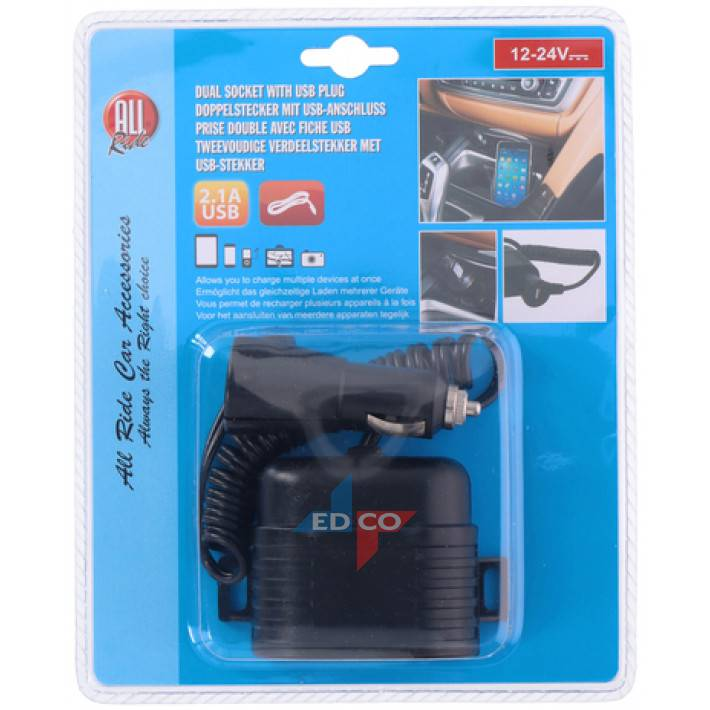 All Ride All ride dual distribution plug with USB charging port