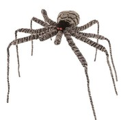 Partyline Spider Grey 90cm | Halloween Spider