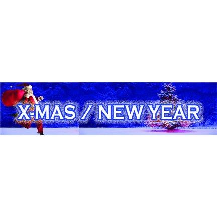 Kerst - Nieuwjaar