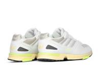 Adidas ZX 4000 Off White Raw White Chalk White EE4762