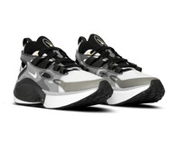 Nike Signal DMSX Black White Football Grey Pale Vanilla AT5303 002