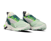 Nike React Sertu Faded Spruce Gunsmoke  CT3442 300