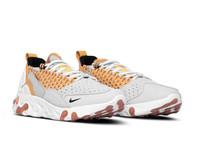 Nike React Sertu Vast Grey Black Light Smoke Grey Honeycomb AT5301 003