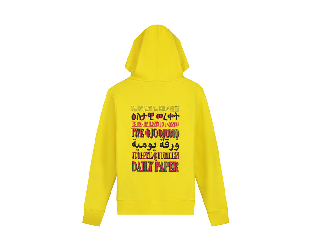 Daily Paper Remulti Hoodie Yellow 20S1HO50 02