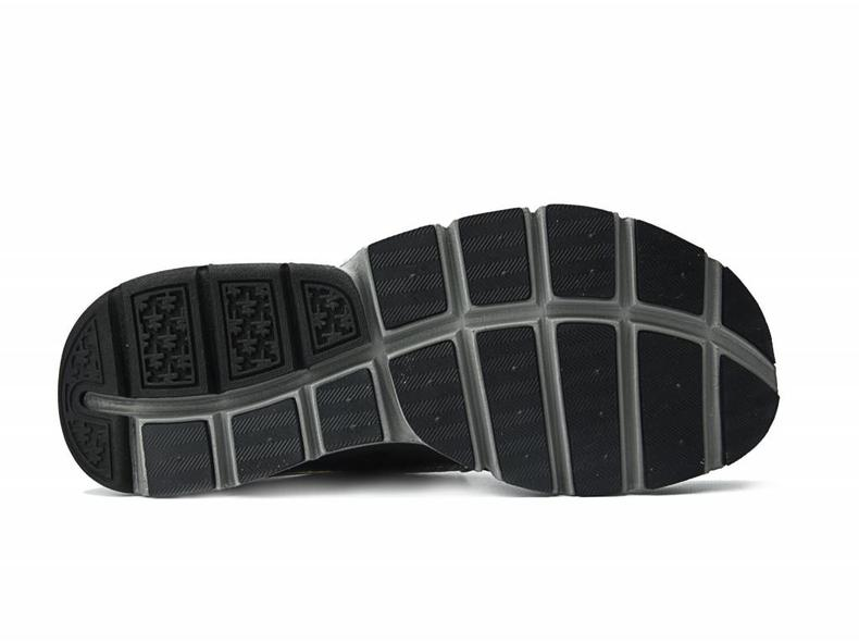 Sock Dart SE Premium Black/White/University Red 859553 001