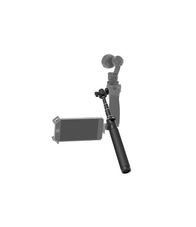 DJI Osmo – Extension Rod