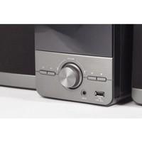 thumb-Nikkei NMC306 stereoset-5