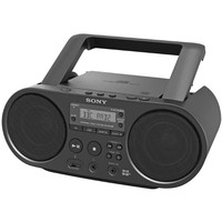 thumb-Sony ZS-PS55B Cd-boombox-2