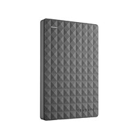thumb-Seagate Expansion+ Portable-2