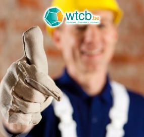 WTCB kwaliteit<br>