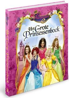 Prinsessia - Grote Prinsessenboek