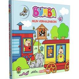 Boek Bumba: Mijn verhalenboek
