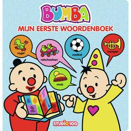Boek Bumba: Mijn eerste woordenboek