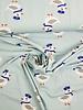 seagulls - jersey
