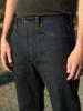 Tread Theory Designs Quadra jeans - engels patroon