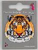 tiger mini application