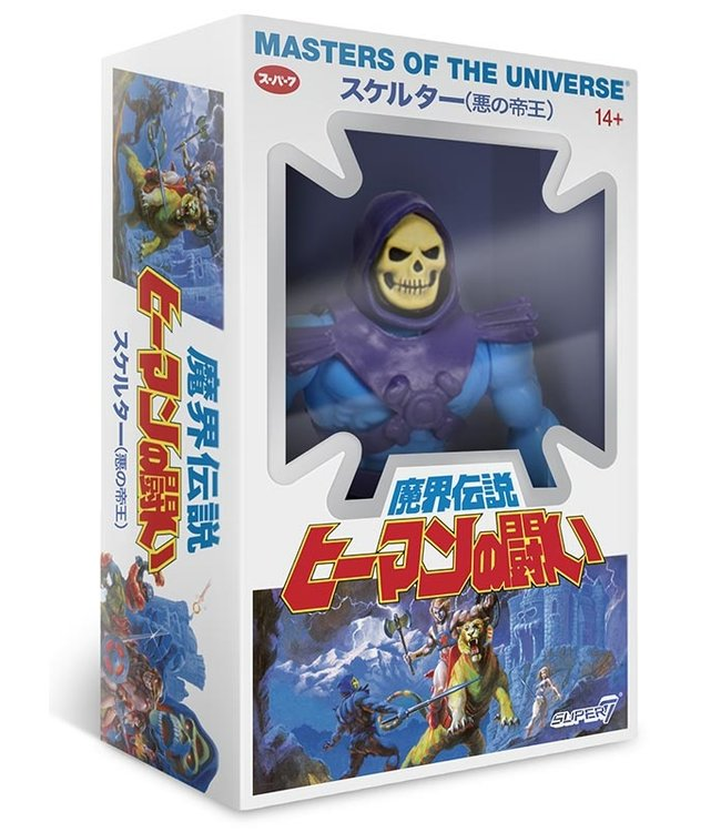 Super7 Masters of the Universe | Skeletor (Japanese Box) Actionfigur