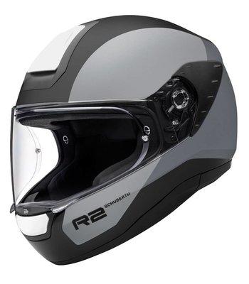 Schuberth R2 Apex