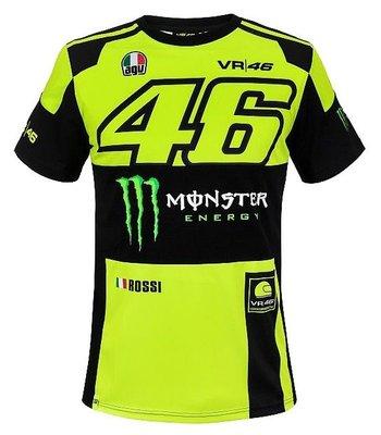 VR46 Replica Monza T-Shirt