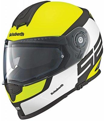 Schuberth S2 Sport Elite