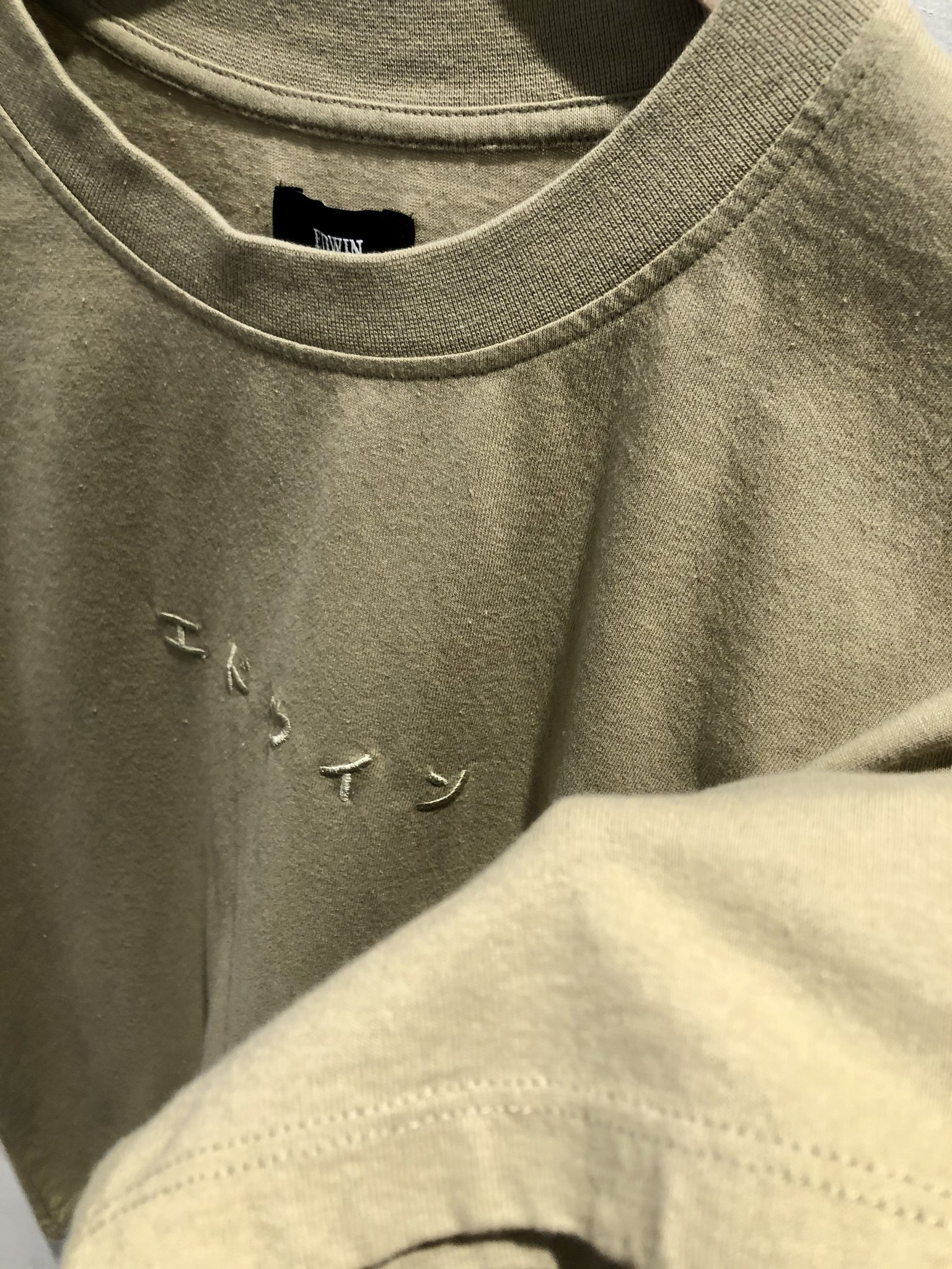 Katakana Embroidery T-Shirt Green-2