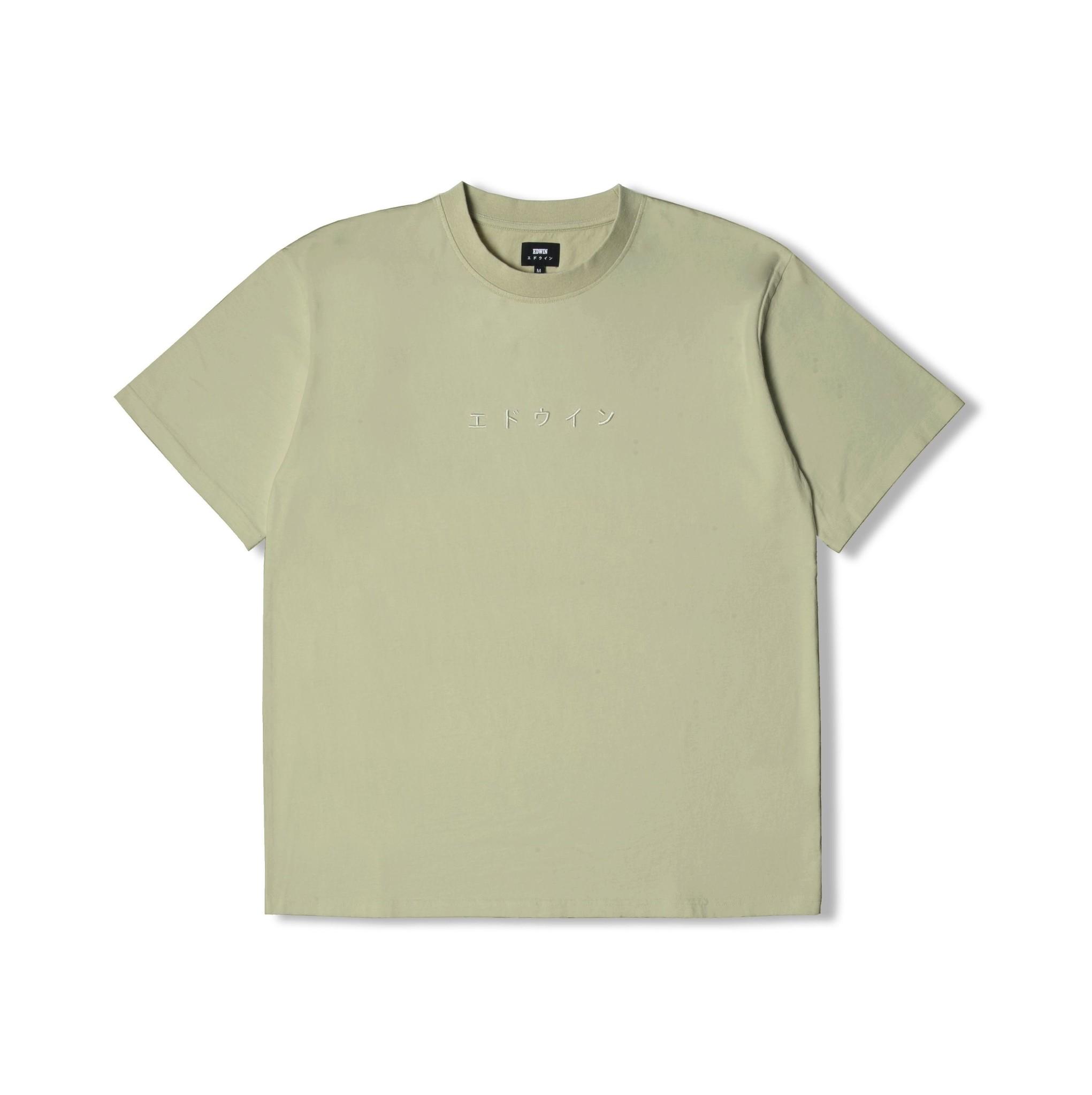 Katakana Embroidery T-Shirt Green-1