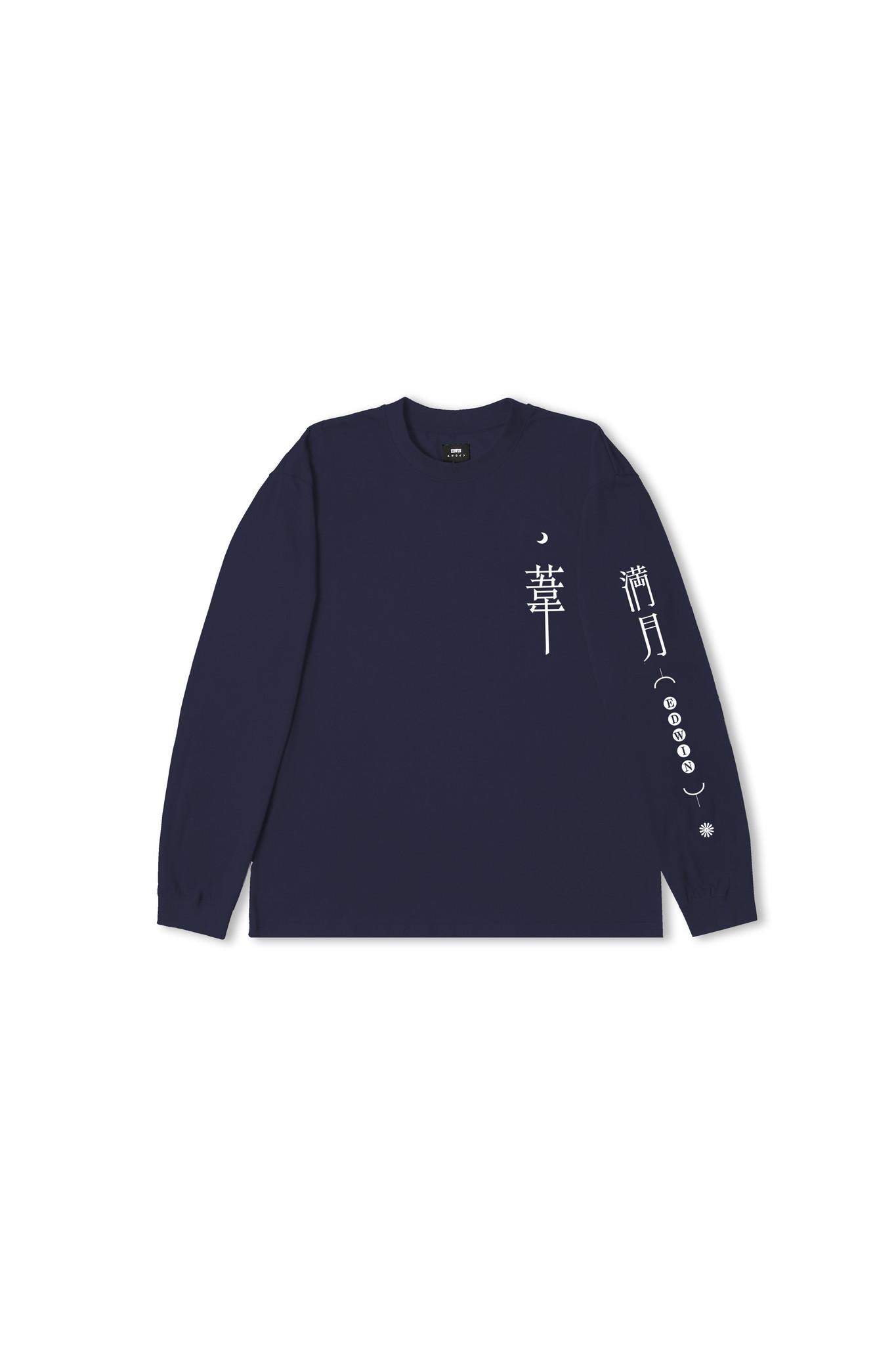 Dream Diaries T-shirt longsleeve Blauw-1
