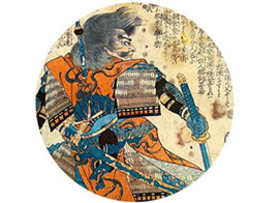 Feudal Japan 1467-1603