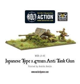 Warlord Games Japanese Type 1 47mm Anti Tank Gun