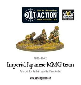 Warlord Games Japanese MMG team
