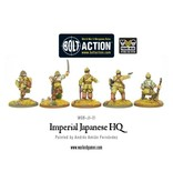 Warlord Games Imperial Japanese Command