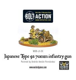 Warlord Games Japanese Type 92 70mm Infantry Gun