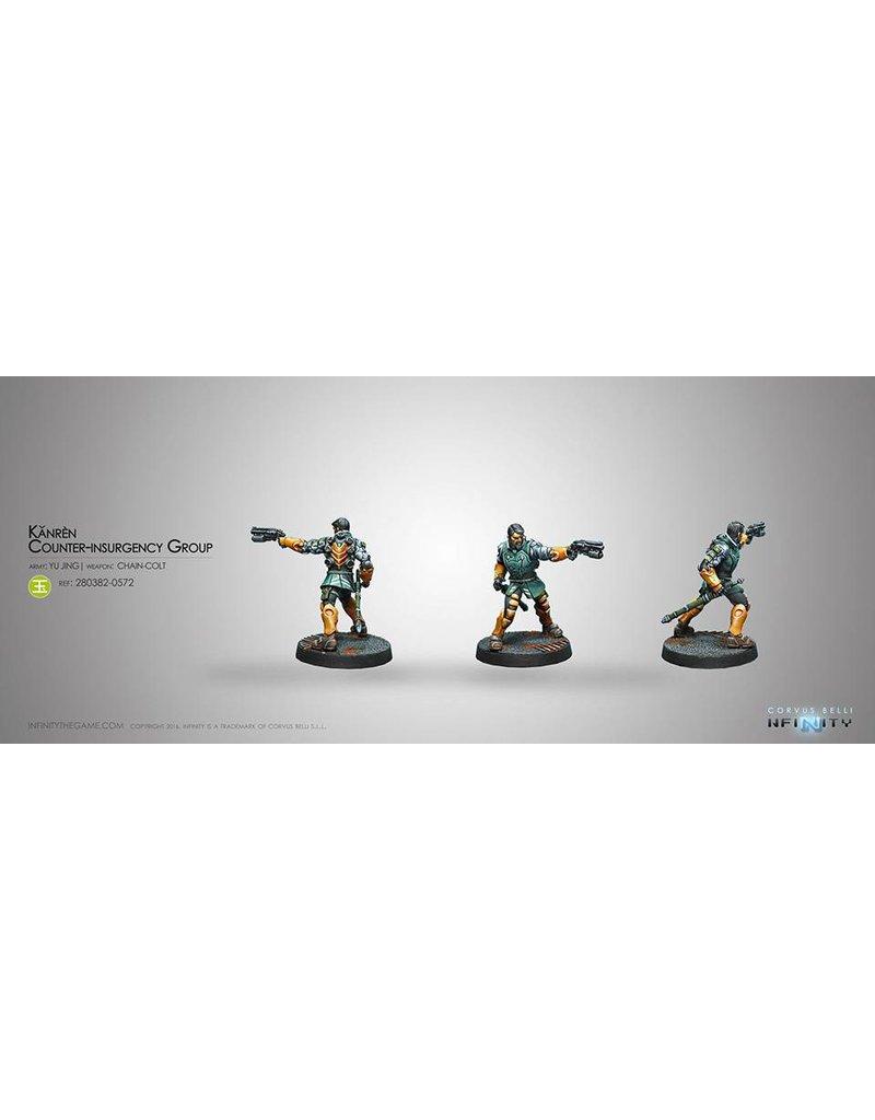Corvus Belli Yu Jing Kanren Counter-insurgency Group (Boarding Shotgun, Chain-Colt) Blister Pack