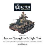 Warlord Games Japanese Type 95 Ha-Go light tank