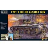 Warlord Games Japanese Type 4 Ho-Ro self-propelled gun