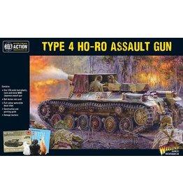 Warlord Games Type 4 Ho-Ro self-propelled gun