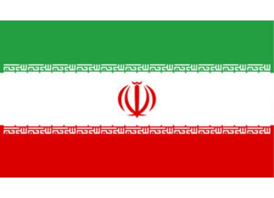 The Swords Of Iran