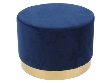 Werner Voß Stool Big Blue Brass